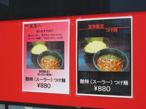 furaijin6.jpg