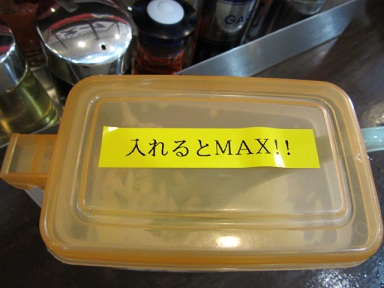 m-max20.jpg