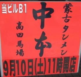 n-baba4.jpg
