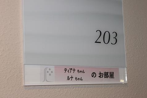 旬香1 10%