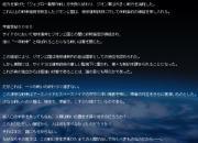25クール88日目終戦画面