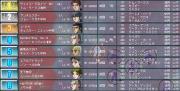 26クール第2戦TVP1枚目