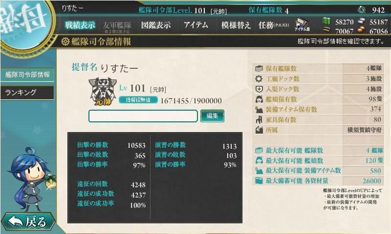 IMG_20131208_1.jpg