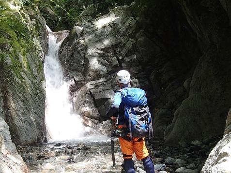最後の6m滝