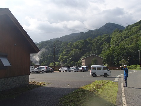 滝ノ上温泉園地