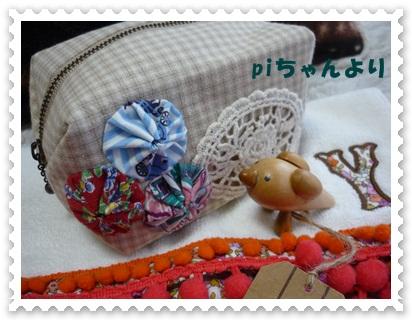 P1010679 blog