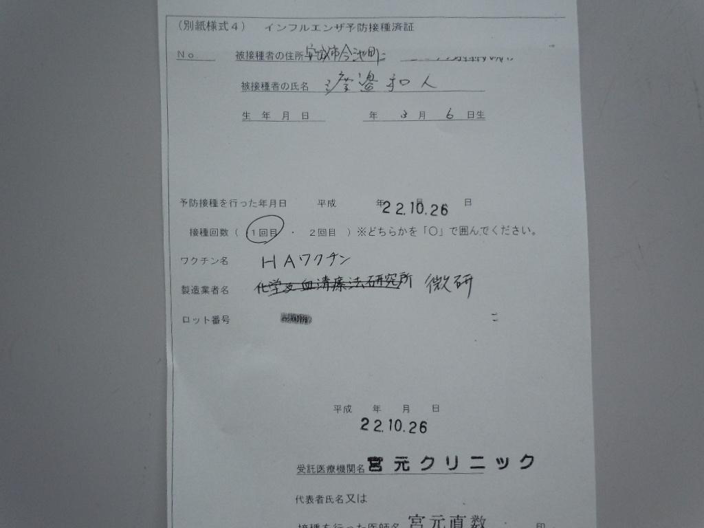 DSCN0639.jpg