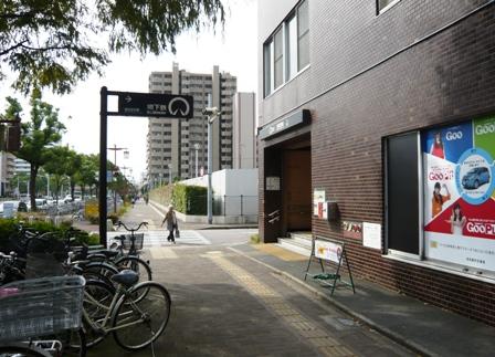 喫茶徳川:地下鉄2番出口