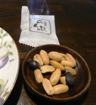らんぷ:おつまみピーナッツ