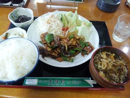 大保村:焼き肉定食