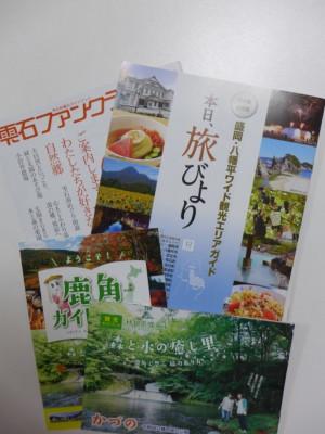 blog-P1050984.jpg
