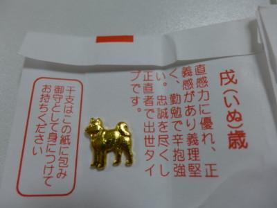 blog-P1080761.jpg