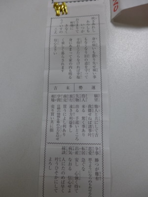 blog-P1080764.jpg