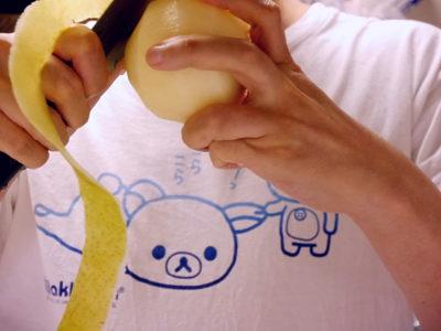 blogP1020061.jpg