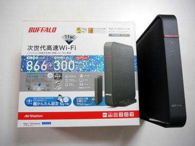 blogP1050457.jpg
