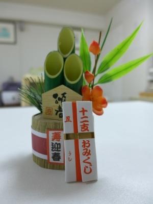 blogP1080426.jpg
