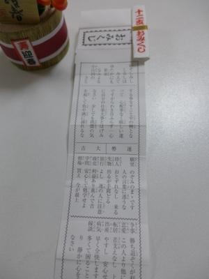 blogP1080428.jpg