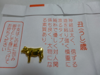 blogP1080430.jpg