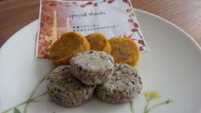 ナチュラルクッキー