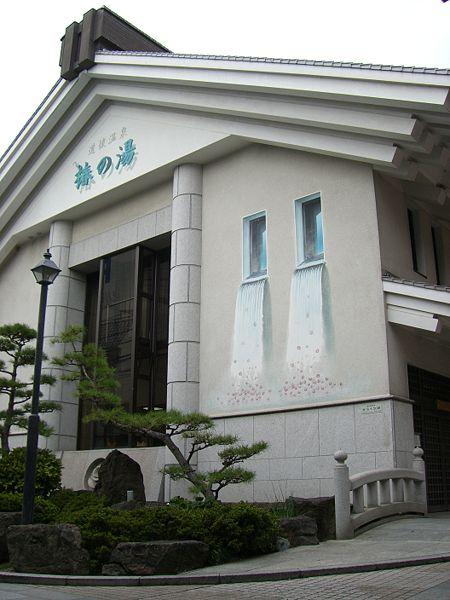 450px-Dogo_Hot_Spring6(Matsuyama_City).jpg