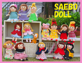 SAEBO_DOLL_edited-1.jpg