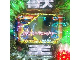 20130125221907d7b.png