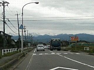20091119_yama.jpg