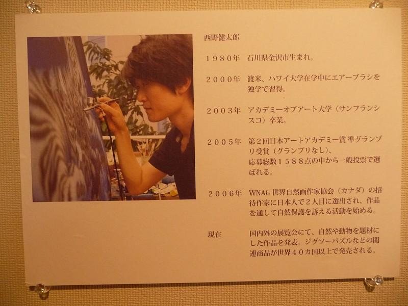 20100626_hirota1.jpg