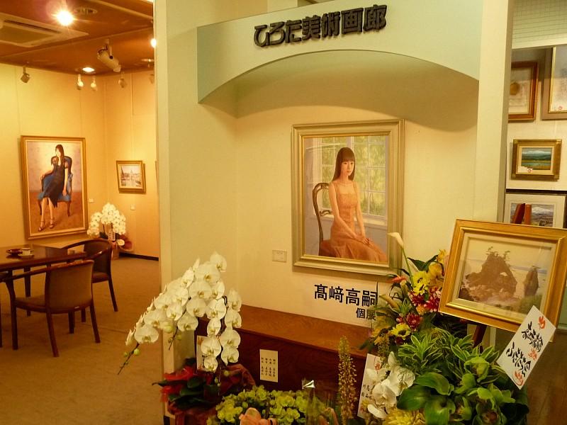 20100626_hirota2.jpg