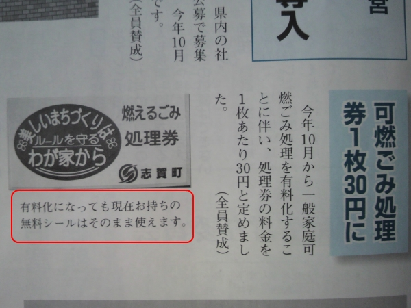 20110729_gomi2.jpg