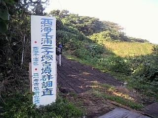 20111018_futagozuka.jpg