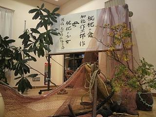 20111204_biwa.jpg
