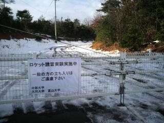 20111228_camp.jpg