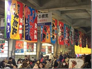 20120211_kisyusai.jpg