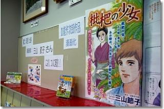 20120229_manga.jpg
