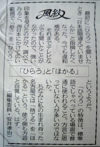 20120623_colum.jpg