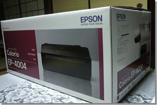 20121012_epson.jpg