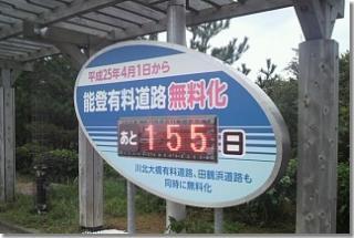 20121028_keijiban.jpg