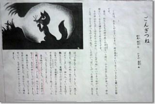 20121129_gongitune.jpg