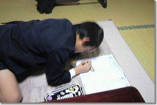 20121213_mitunari.jpg
