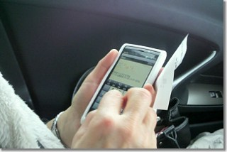 20121224_smartphone.jpg