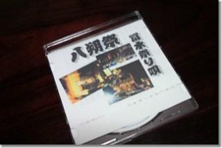 20121227_cd.jpg