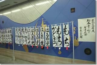20130107_kakizome.jpg