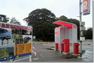 20130120_sekino.jpg