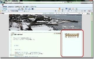 20130205_side.jpg