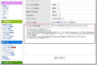20130207_freeplug.jpg