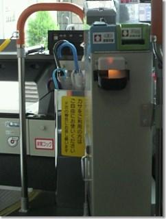 20130929_bus.jpg