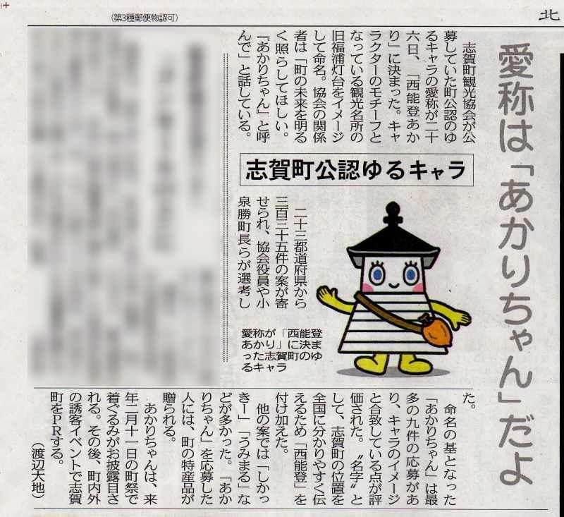 20131227_akari.jpg