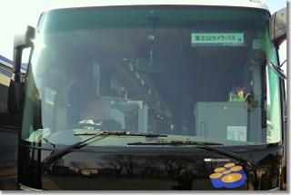 20140201_bus.jpg