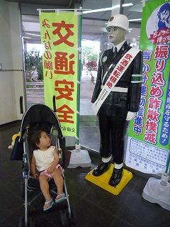 110912_宮古島空港